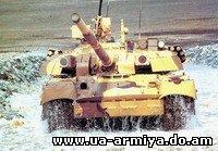 """Т-84 """"Оплот"""""""
