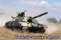 "Т-64БМ ""Булат"""